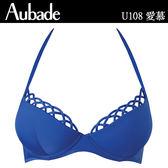 Aubade-愛慕B鋼圈泳衣(藍)U1
