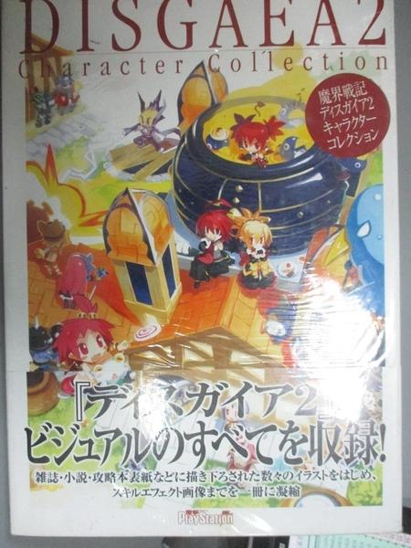 【書寶二手書T2/藝術_WEP】魔界戰記2_Disgaea 2 Character Collection日文書_Media Works