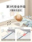 棒棒豬兒童嬰兒床護欄桿寶寶防摔掉床邊擋板通用1.8-2米大床圍欄 一木良品