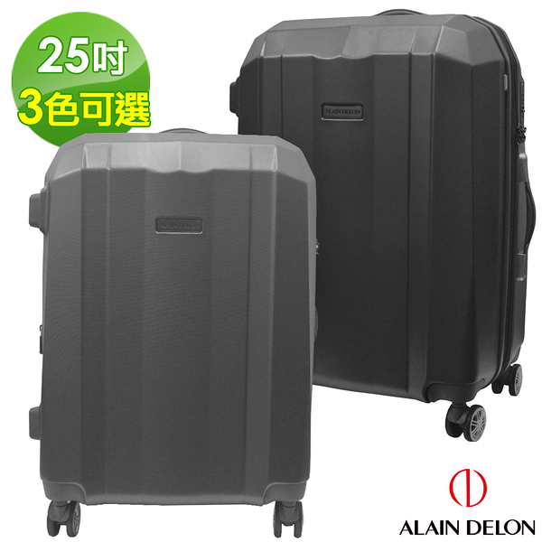 ALAIN DELON 亞蘭德倫 25吋榮耀傳奇系列旅行箱(3色可選)