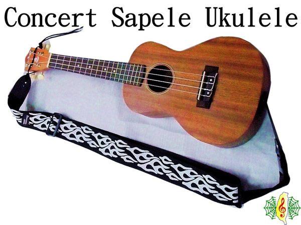 [網音樂城] 烏克麗麗 Ukulele Concert 23吋 好按大指距 沙比利 ( 贈 琴袋 Ibanez背帶 )