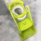 兒童坐便器馬桶梯折疊式男女寶寶坐便椅小孩軟墊馬桶圈加大號便盆MBS『潮流世家』