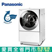 Panasonic國際10KG滾筒洗脫烘洗衣機NA-D106X2WTW含配送到府+標準安裝【愛買】