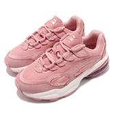 Puma 慢跑鞋 Cell Venom Patent Wns 粉紅 米白 麂皮 復古 氣墊設計 女鞋 運動鞋 Dad Shoes【PUMP306】 36965401