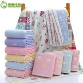 嬰兒浴巾寶寶新生兒童純棉紗布被子