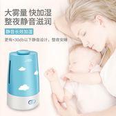 小南瓜加濕器家用靜音臥室孕婦大容量空調空氣凈化小型迷你香薰機 英雄聯盟