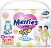 妙而舒妙兒褲-XL24片(一箱4入)