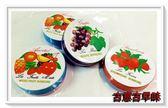 古意古早味 嬌旺糖 (小鐵罐/ 5小罐) 懷舊零食 水果糖 親親糖 綜合水果糖 糖果