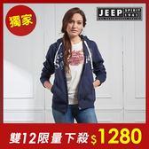 【JEEP】美式冒險休閒連帽外套-男女適穿 (深藍)