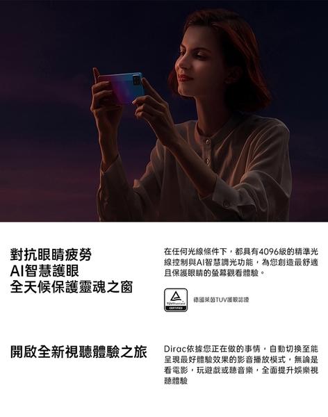 【送空壓殼+滿版玻璃保貼-內附保護套+保貼】OPPO A73 5G 8G/128G