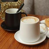 馬克杯 北歐陶瓷咖啡杯馬克杯帶碟帶勺子簡約純色咖啡廳創意杯子配底座 巴黎春天