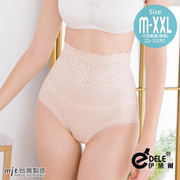 日本蘭精木纖維輕蕾絲高腰束腹修飾骨盤褲 M-XXL (4色任選)-伊黛爾