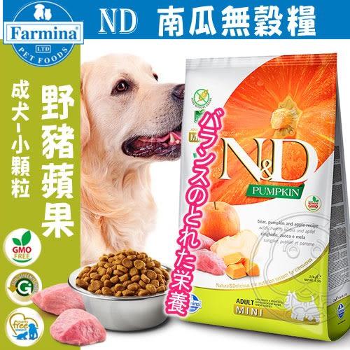 【zoo寵物商城】(送台彩刮刮卡*5張)法米納》ND低穀挑嘴成犬天然糧鱈魚甜橙(小顆粒)-7kg