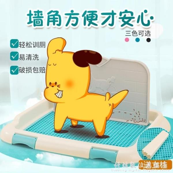狗廁所泰迪小型犬中型大型犬金毛幼犬小狗狗便盆尿盆大號寵物用品 聖誕節免運