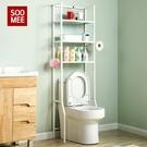 馬桶置物架落地衛生間洗手間浴室置物架收納洗衣架廁所臉盆架架子