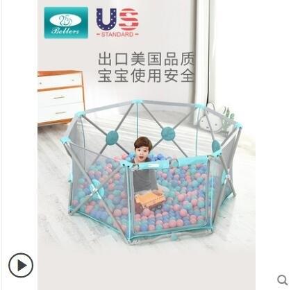 便攜式兒童遊戲圍欄 室內可折疊 嬰兒安全爬行欄 家用樂園
