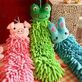 ✭米菈生活館✭【P359】卡通頭掛式擦手巾 兒童 創意 可愛 雪尼爾 方巾 廚房 吸水 小毛巾 居家