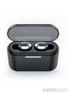 真無線5.0藍芽耳機雙耳隱形迷你小型運動...