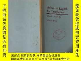 二手書博民逛書店Advanced罕見English for Translation 高級翻譯英語 (英文)Y256073 De