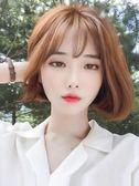 假髮 假髮女短髮韓國空氣劉海bobo頭套修臉梨花頭圓臉捲髮自然全頭套女 霓裳細軟