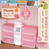 【班尼斯國際名床】~日式堆疊掀開式-收納箱52L(3入)/收納櫃/置物櫃/衣物櫃/雜物箱/玩具箱