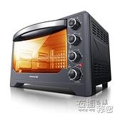 電烤箱 九陽電烤箱烤家用全自動烘焙大容量多功能電考相38L小燒烤 雙十二全館免運