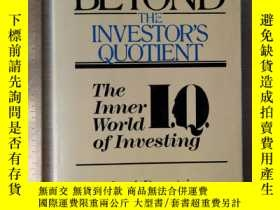 二手書博民逛書店Beyond罕見the investors quotient the inner world of investi