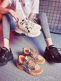 運動鞋老爹鞋子女百搭韓版學生秋季原宿休閒丑鞋運動鞋   艾維朵