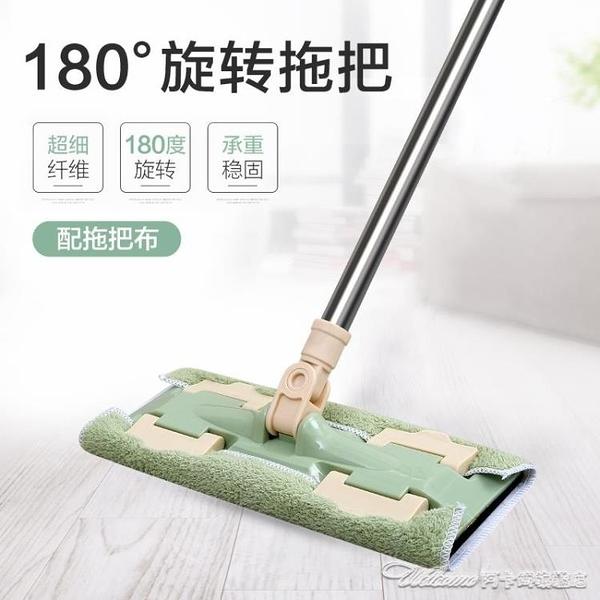 地拖180度旋轉平板拖把 家用懶人神器夾固式拖布木地板瓷磚地拖【快速出貨】