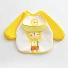 飯兜 兒童春秋款防水罩衣寶寶長袖反穿衣嬰兒吃飯衣護衣立體圍兜飯兜寶貝計畫 上新