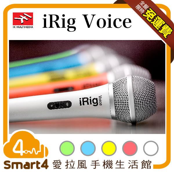 【愛拉風】 IK Multimedia iRig Voice 手機平板專用 電容式麥克風 可搭配多款歌唱APP 歡歌必備