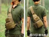 胸包男士包單肩斜挎包男戶外手機袋迷彩戰術小包多功能腰包彈弓包      橙子精品