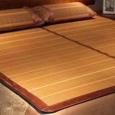 涼席 竹蓆 雙面席子折疊竹涼席1.8m床 單人學生席1.5米1.2 涼席