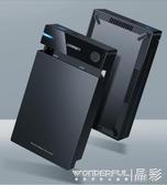 特賣外接盒3.5/2.5英寸通用usb3.0臺式機筆記本電腦外置sata讀取器保護殼底座