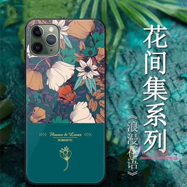 iphone11手機套 iphone11蘋果11手機殼iphonex女11pro玻11promax 9色