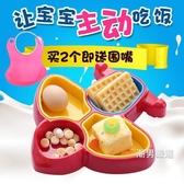 兒童餐具兒童餐具寶寶餐盤卡通飛機造型兒童吃飯碗小孩子寶貝飯碗防燙防摔