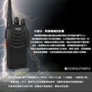 【 全館折扣 】 專業 無線電對講機 鋰...