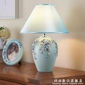 床頭燈歐式台燈臥室床頭燈溫馨暖光可調光護眼燈簡約現代宜家台燈led燈 igo科炫數位