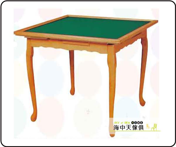 {{ 海中天休閒傢俱廣場 }}B-68 摩登時尚 造型椅系列 586-2  虎腳麻將桌