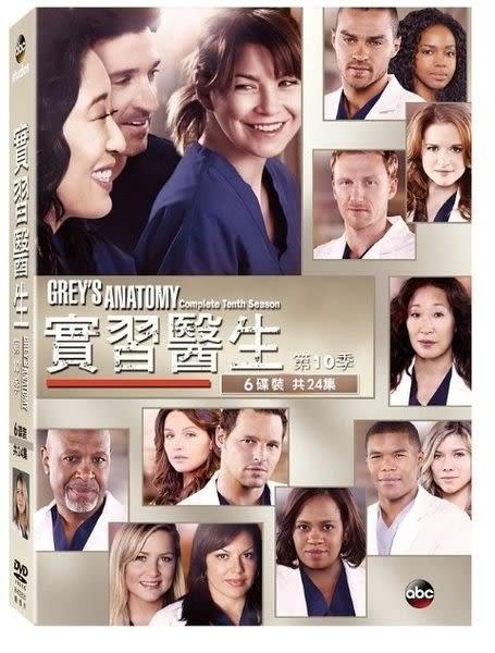 實習醫生 第10季 DVD 6片裝 歐美影集 (購潮8)