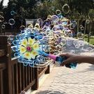 泡泡機 網紅風車泡泡器兒童玩具女孩泡泡機水補充液手動吹泡泡棒【快速出貨八折下殺】