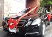 高雄結婚禮車 台南結婚禮車 屏東結婚禮車 最專業的
