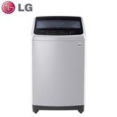 好禮送【LG樂金】11公斤變頻直立式洗衣機WT-ID118MG