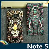 三星 Note 5 N9208 動物磨砂手機殼 PC硬殼 炫彩系列 森林王者 圖騰款 保護套 手機套 背殼 外殼