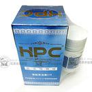 南寶 HPC-藍藻加強錠900錠...