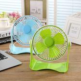 大號7寸USB風扇小風扇學生迷你超靜音風扇辦公宿舍大風力7寸風扇 卡布奇诺