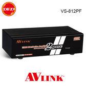 AVLink VS-812PF VGA 2port 分配器 2048x1536 400MHz