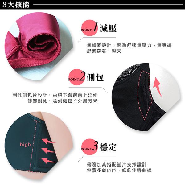 U&Z-溫婉開運 無鋼圈B-E罩內衣(藕芋粉)-台灣奧黛莉集團