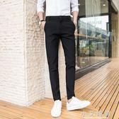 男士西裝褲子韓版潮流修身男士休閒褲九分 小艾時尚