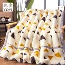 毛毯加厚雙層單人雙人春秋冬季蓋毯珊瑚絨毯子被子婚 QQ12940『bad boy時尚』